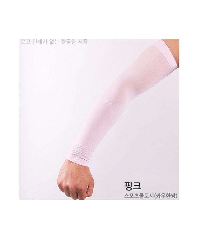 무봉제 스포츠 UV 쿨토시 - 핑크