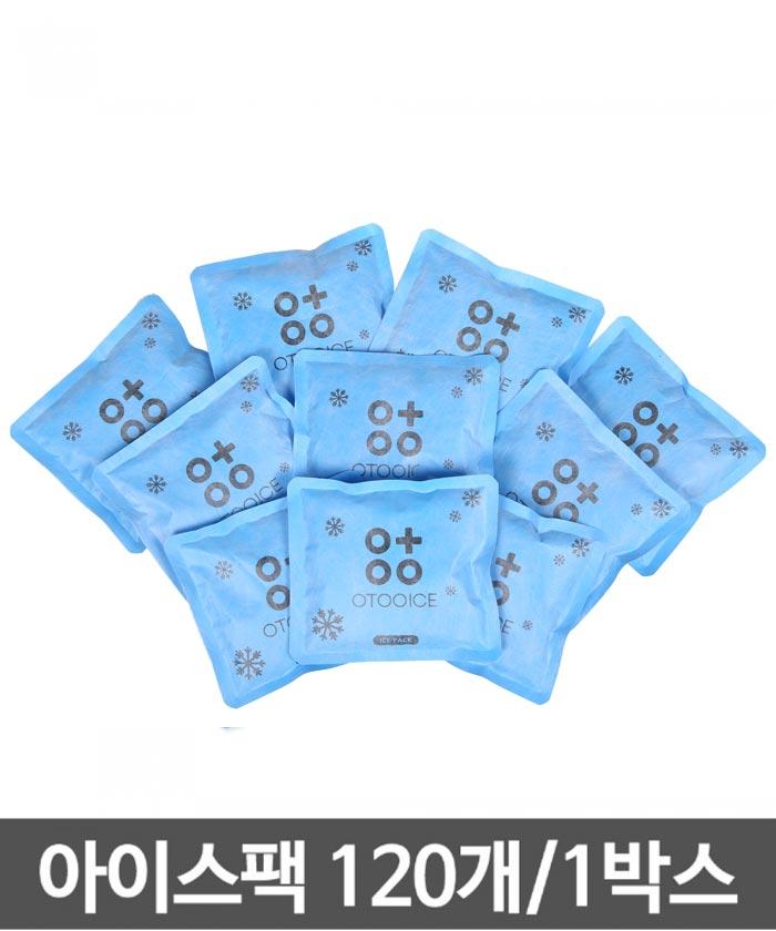 오투아이스팩 - 조끼용(120개)
