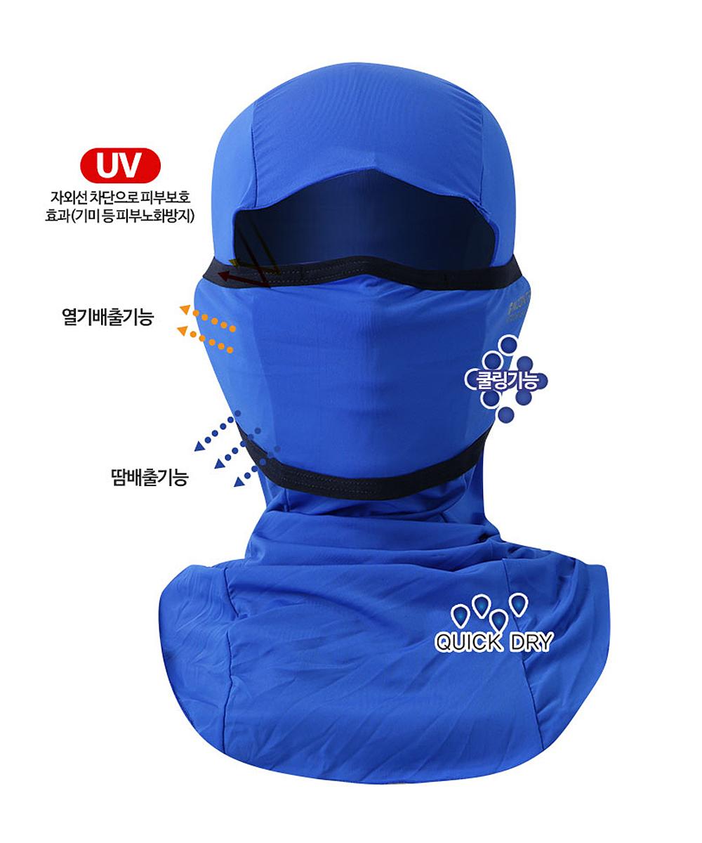 김서림방지 3D 입체 쿨 바라클라바 - 도트 스카이블루