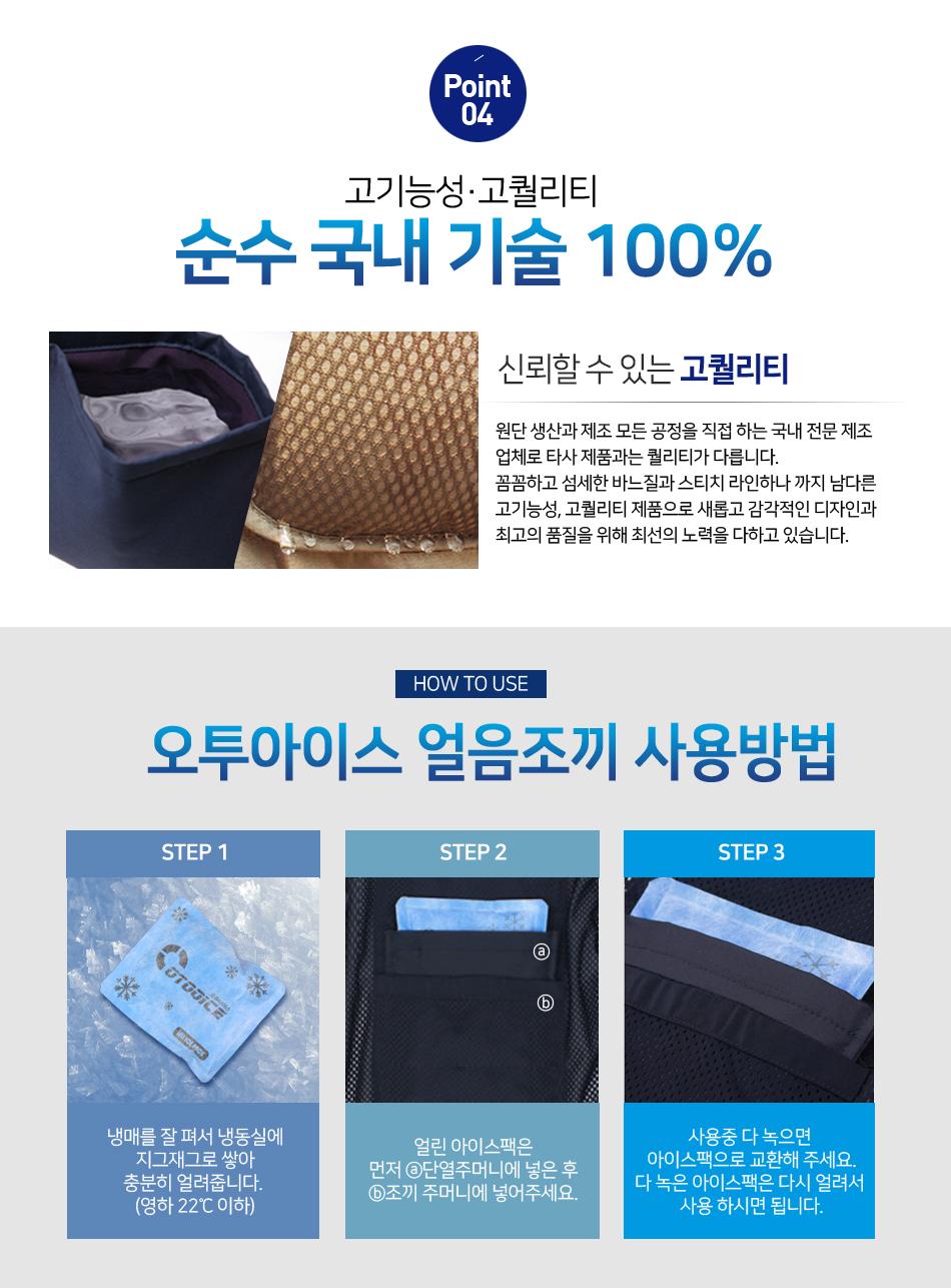 ice_mesh_navy_04.jpg