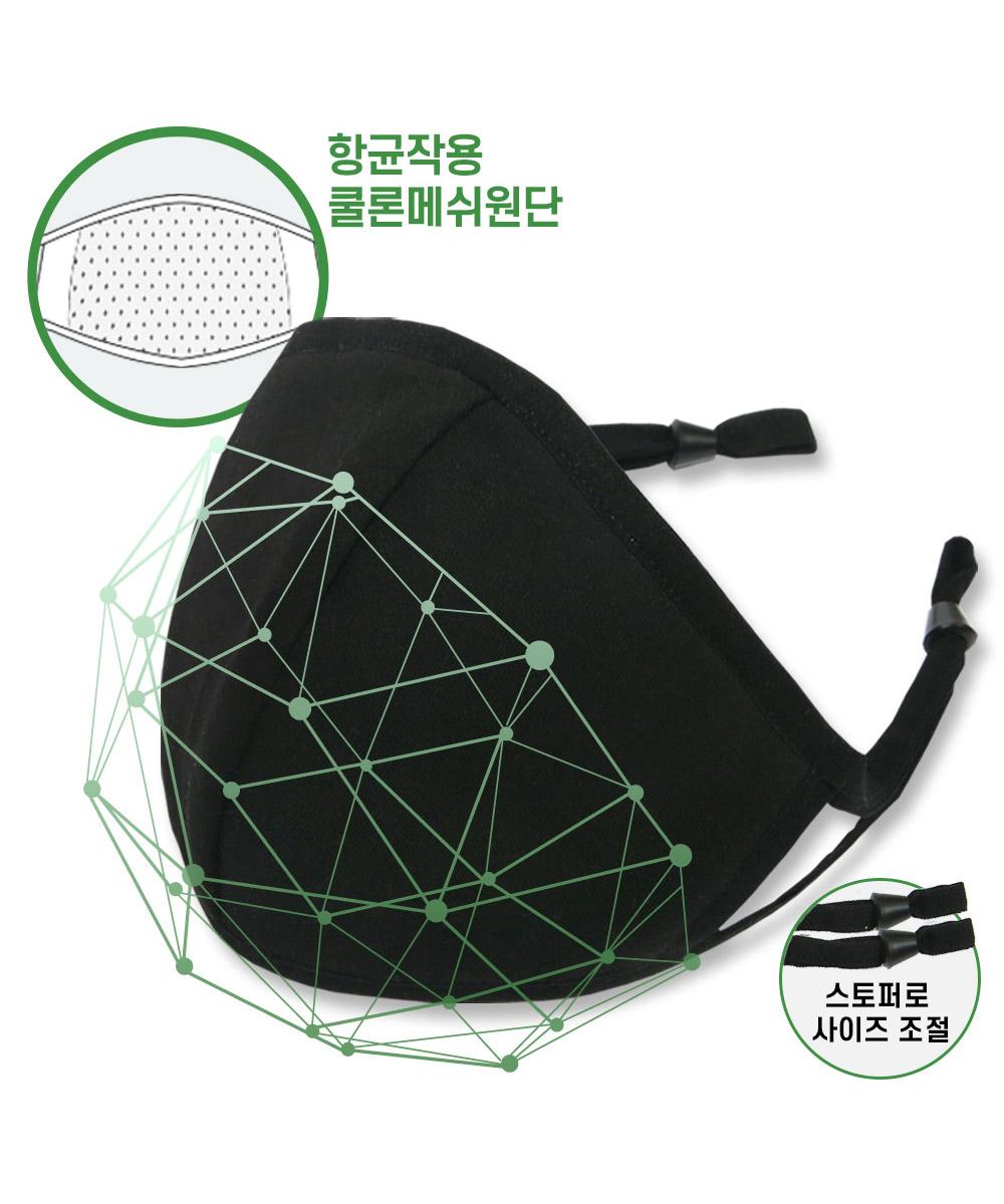 오투라이프 3D 입체 마스크 (필터 별매/메쉬안감)