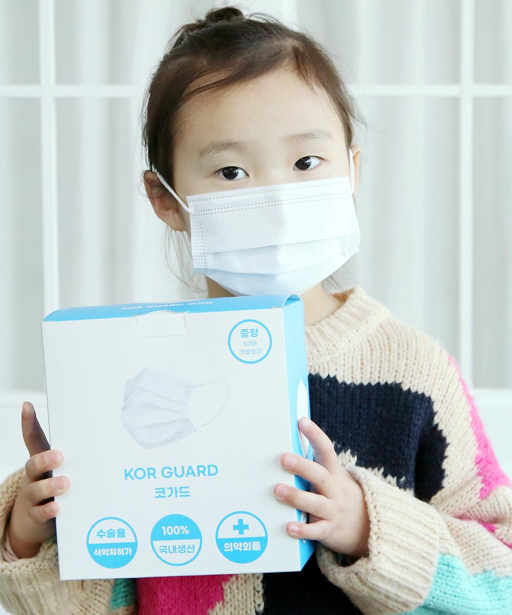 코가드 수술용 마스크 50매입 (중형)
