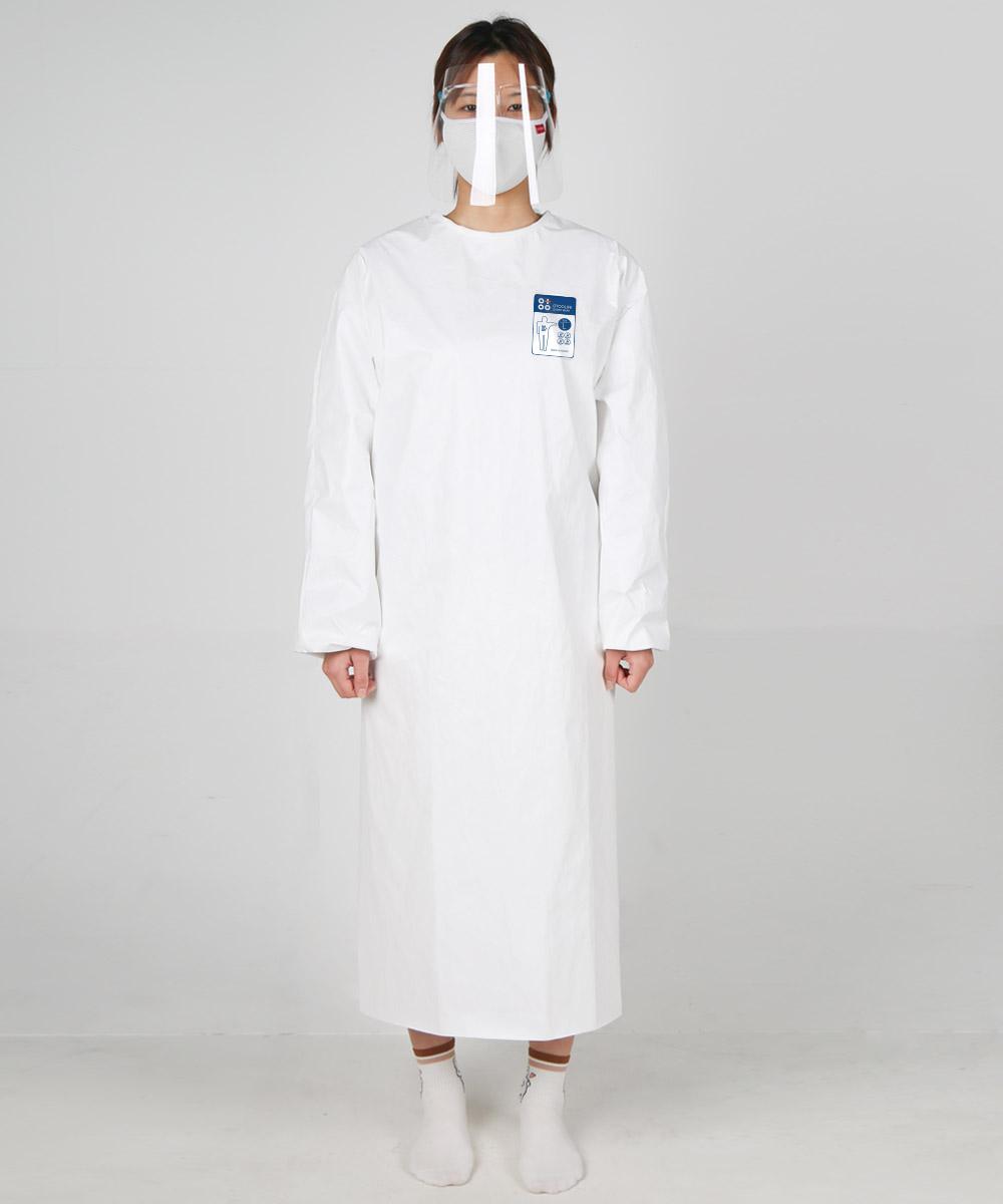 오투라이프 헬스케어 방호 의료가운 수술복 보호가운